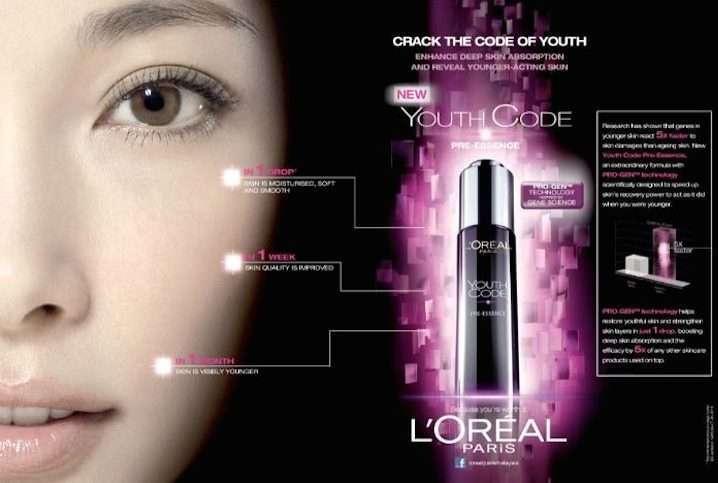 LOreal-youth-code-cosmetics