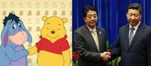 xi-pooh-1